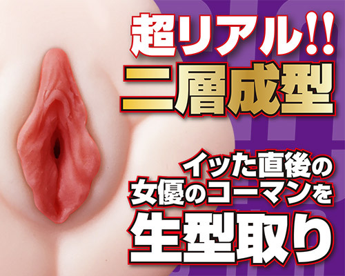 ミッション:ティンポッシャブル Vol.03 美泉咲 商品説明画像2