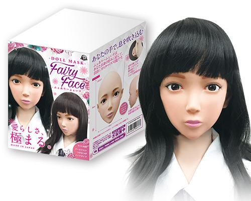 ドールマスク ふぇありーふぇいす 商品説明画像1