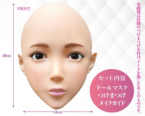 ドールマスク ふぇありーふぇいす 商品説明画像4
