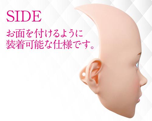ドールマスク ふぇありーふぇいす 商品説明画像6
