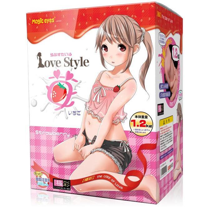 【業界最安値!】Love Style 苺(ラブスタイル イチゴ) 商品説明画像1