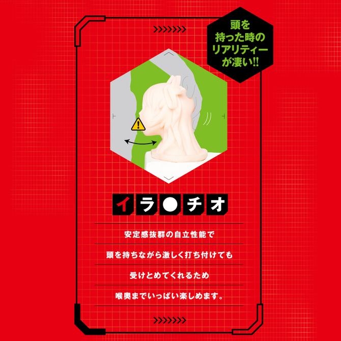 【業界最安値!】MAGICFACE2 ゆきかぜエディション   マジックフェイス2  UPPP-039 商品説明画像8