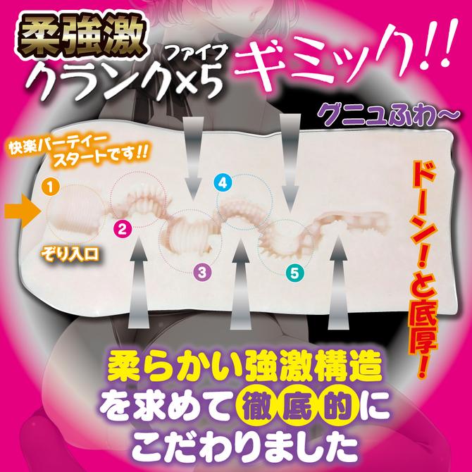 【業界最安値!】RIDE 【柔強激】ふわもちクランクパーティー あなおもいスティックローション12ml付 商品説明画像3