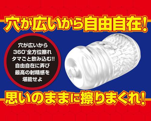 GU[ジーユー] バキューム 商品説明画像5