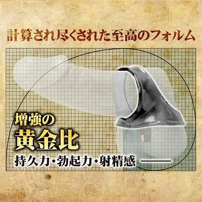 コントロールリング C(シー) 商品説明画像2