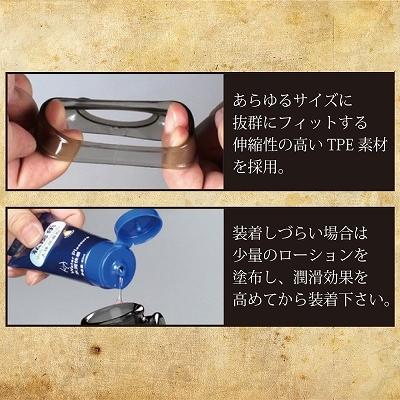 コントロールリング C(シー) 商品説明画像5