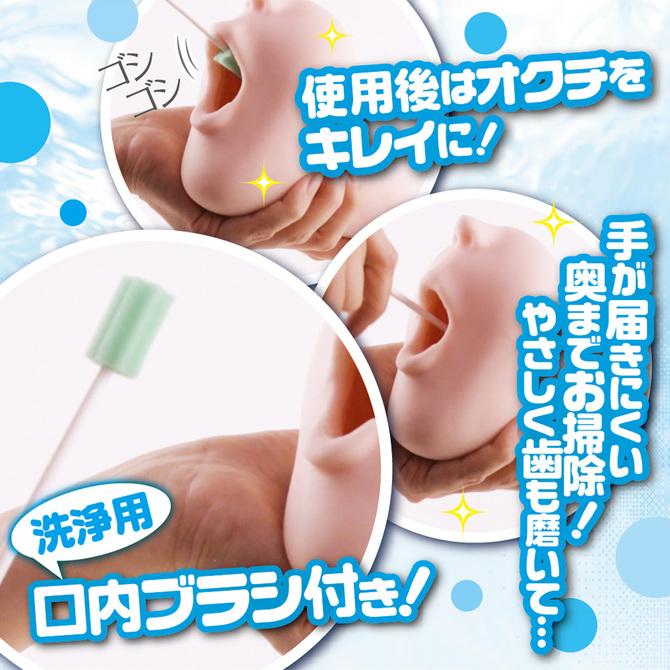 ENJOY TOYS すごふぇら 商品説明画像6