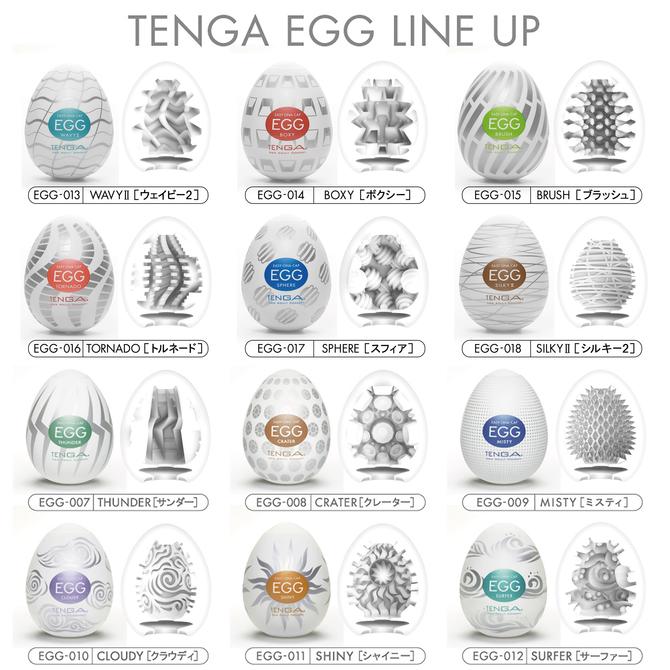TENGA EGG STANDARD PACKAGE (テンガ エッグ スタンダード パッケージ)EGG-VP003 商品説明画像8