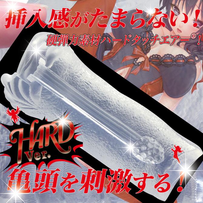 【業界最安値!】RIDE 【8重螺旋】ヴァージンループエイトロング ハード 商品説明画像5