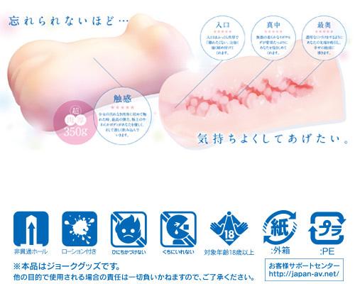 君の名 姫 ◇ 商品説明画像2