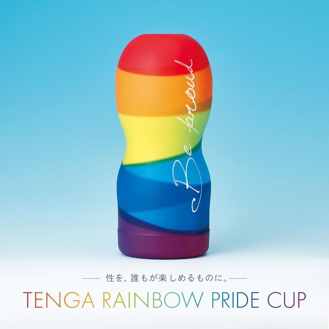 【数量限定!&100ポイント還元!】TENGA RAINBOW PRIDE CUP 2018 TRP-002 商品説明画像3