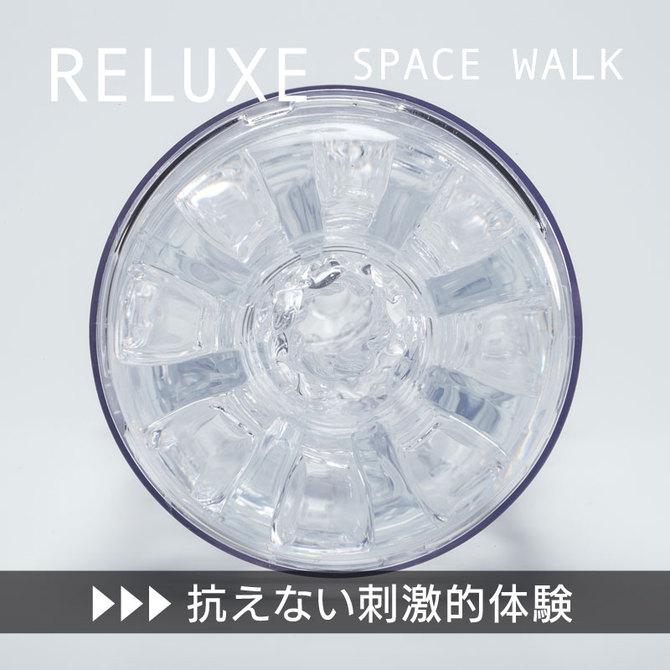 RELUXE リラクゼ スペースウォーク 商品説明画像6