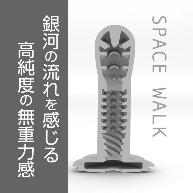 RELUXE リラクゼ スペースウォーク 商品説明画像7