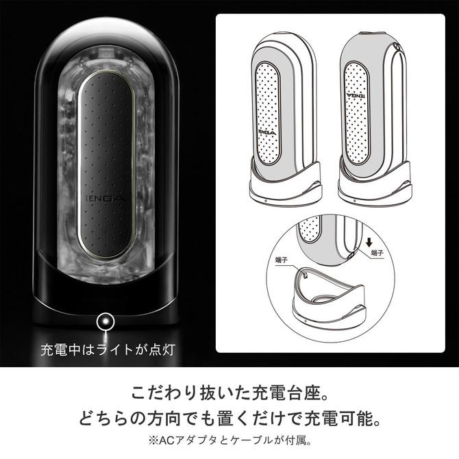【業界最安値&送料無料!】TENGA FLIP 0(ZERO)ELECTRONIC VIBRATION BLACK TFZ-102 商品説明画像6