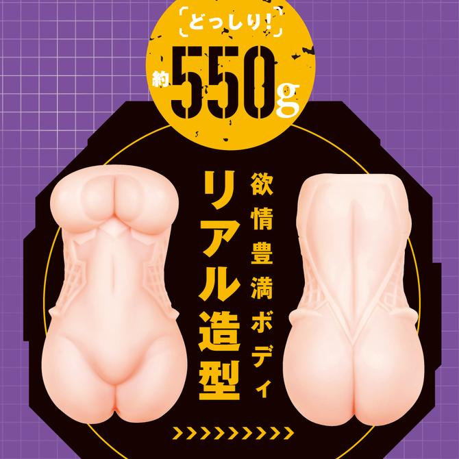 対魔忍凜子 空遁の術ホール     UPPP-050 商品説明画像2