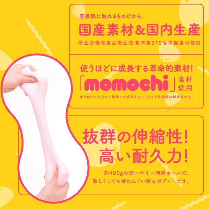 生NIKU-MAN[生にくまん]     UGPR-087 商品説明画像3