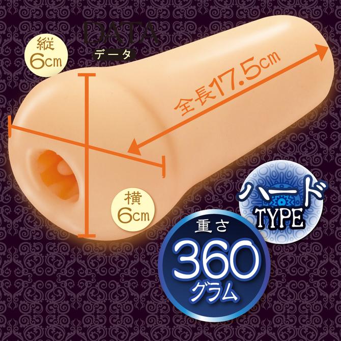 おながん    刺突する肉壁 ハード ONGA-009 商品説明画像3