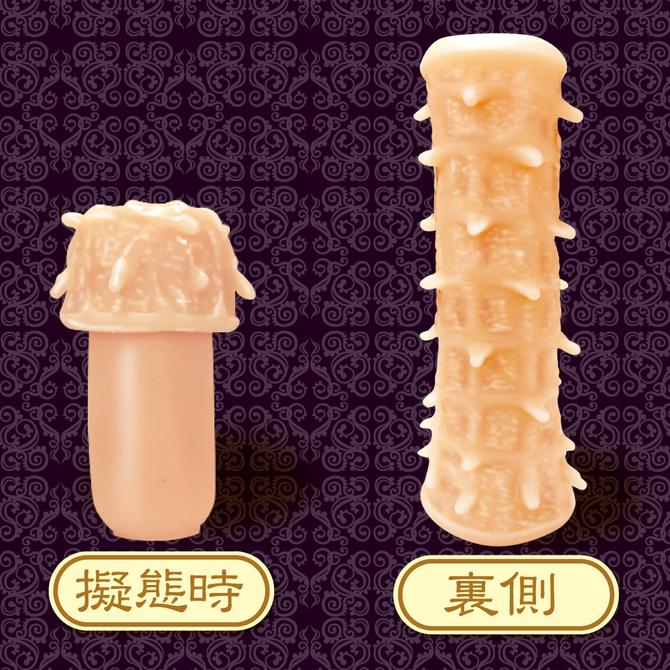 おながん    刺突する肉壁 ハード ONGA-009 商品説明画像4