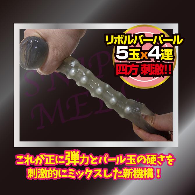スナイパーめる     IKEBU-035 商品説明画像5