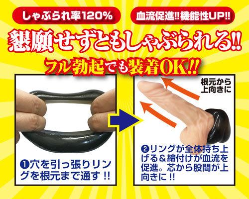 フェラリング 商品説明画像3