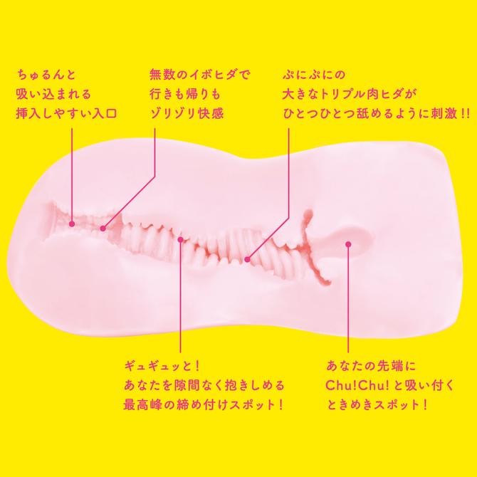 PUNI VIRGIN[ぷにばーじん]EXCITE     UGPR-089  商品説明画像5