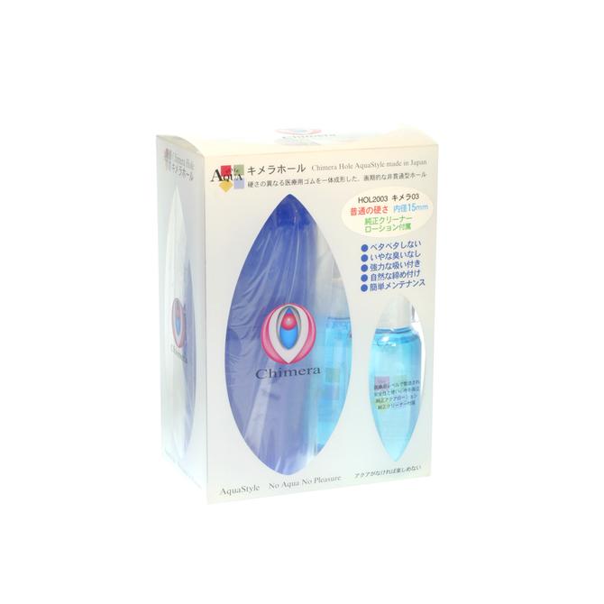「日本製」キメラ03 ブルーオイスタータイト(狭穴柔らかさノーマルタイプ)     HOL2003 商品説明画像2