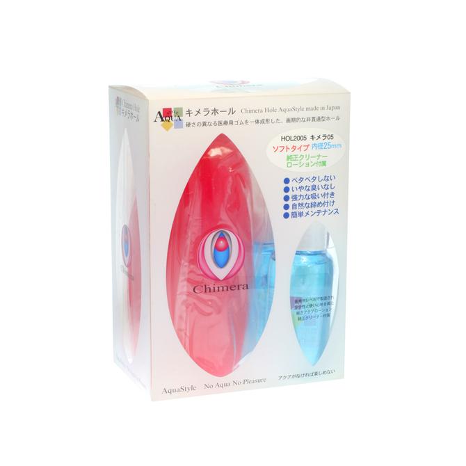 「日本製」キメラ05 レッドオイスター(柔らかさソフトタイプ)     HOL2005 商品説明画像2