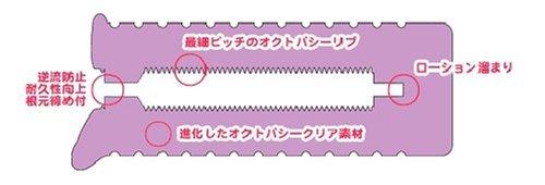 「日本製」ピンクオクトパス キメラ     PO1009 商品説明画像3