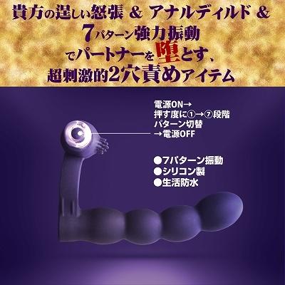 スリーサムDP ◇ 商品説明画像4