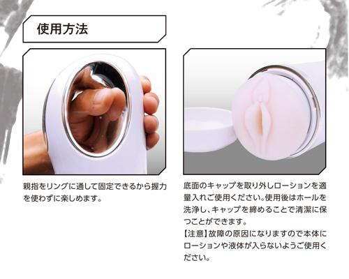 ピストンキング 電王 商品説明画像4