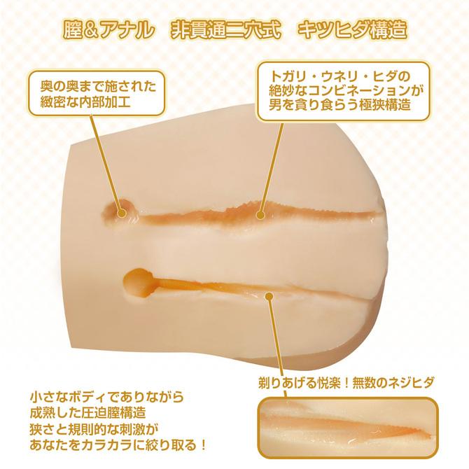 【限定500ポイント還元!】日本製リアルボディ+3Dボーンシステム グラマラスゴシック 商品説明画像7