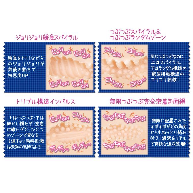 えんじぇるばーじん -妹娘-     UGAN-094 商品説明画像3