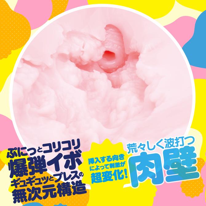【タイムセール!】PUNIPUNI BOMBER[ぷにぷにボンバー]     UGPR-090 商品説明画像4