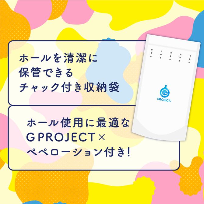 【タイムセール!】PUNIPUNI BOMBER[ぷにぷにボンバー]     UGPR-090 商品説明画像7