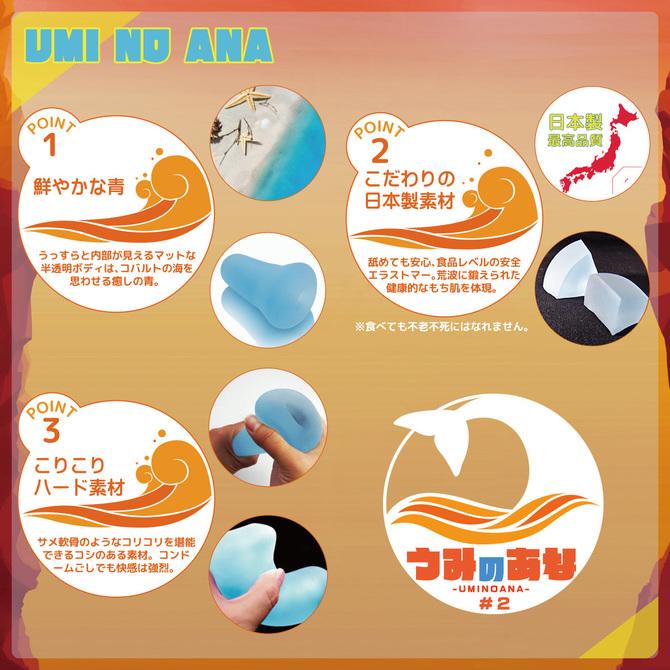 【タイムセール!期間未定】うみのあな#2 肉食系マーメイド 商品説明画像7