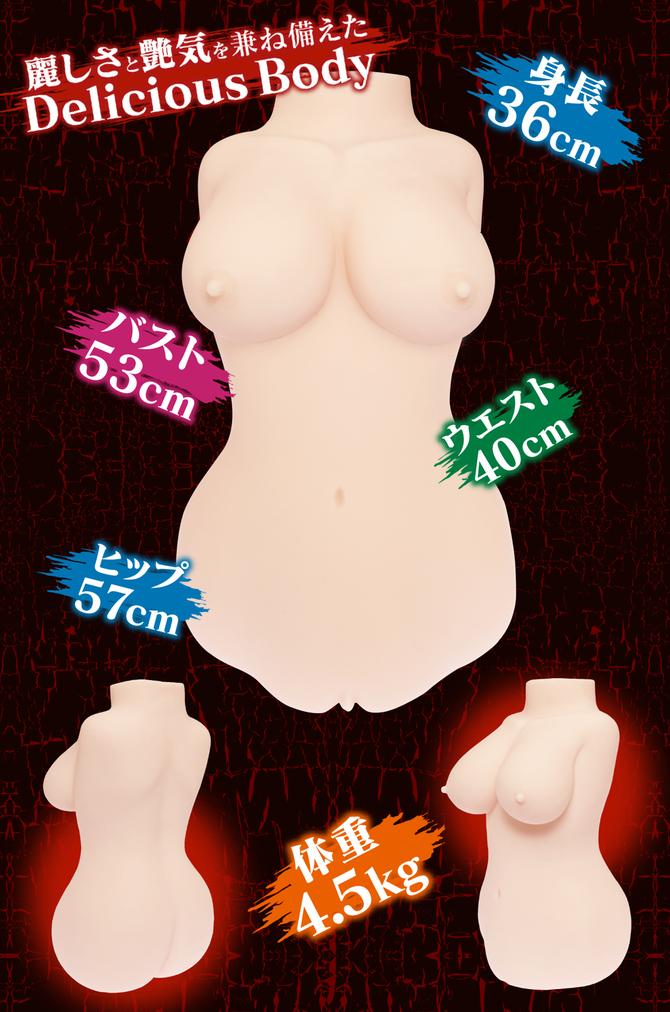 ロリポップミスティナイトメアガール【4.5kg Delicious Body 2wayトルソー型オナホール】 商品説明画像2