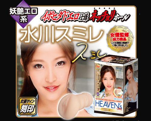 HEAVEN's GIRL -LUXURY HOLE- 水川スミレ 商品説明画像6