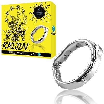 【包茎矯正】RAIJIN-高磁力マグネティックリングS 商品説明画像1