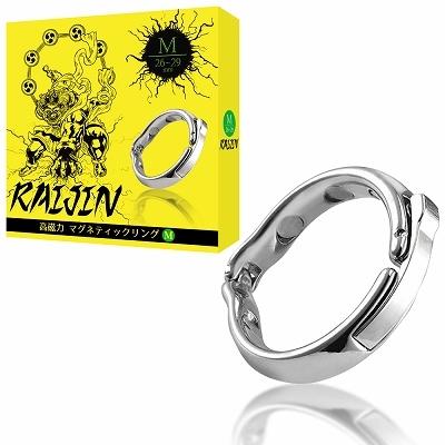 【包茎矯正】RAIJIN-高磁力マグネティックリングM 商品説明画像1