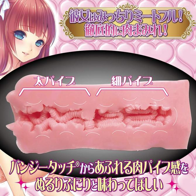 RIDE 【爆肉快感】肉ドン パイピーナ縦波ミート ◇ 商品説明画像3