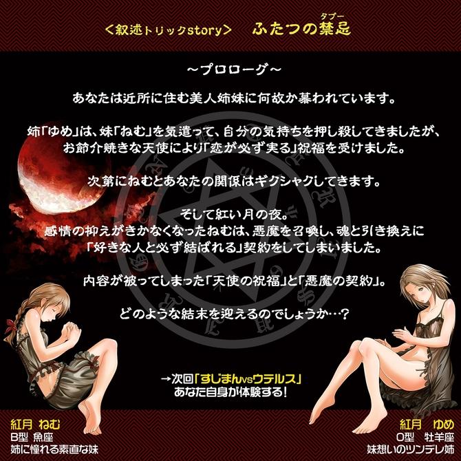 【50〜60%OFF!】極彩 ウテルス デュオ Uterus Duo 商品説明画像6
