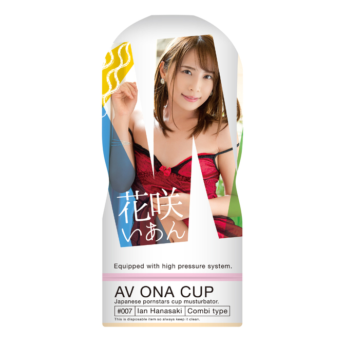 AV ONA CUP #007 花咲いあん 商品説明画像1