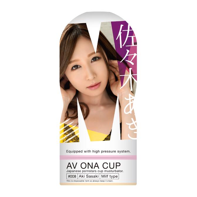 AV ONA CUP #008 佐々木あき 商品説明画像1