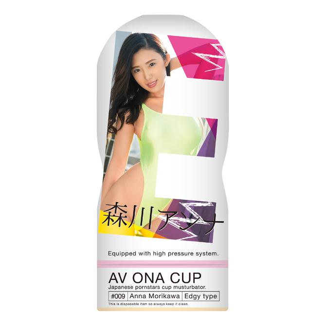 AV ONA CUP #009 森川アンナ 商品説明画像1