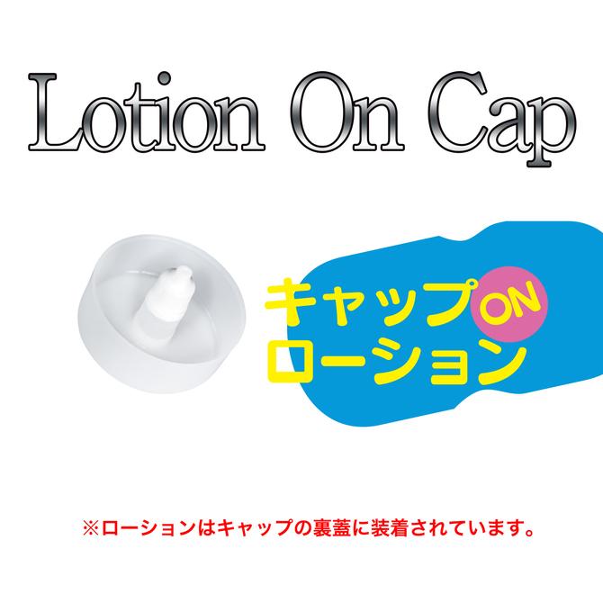AV ONA CUP #010 高橋しょう子 商品説明画像4