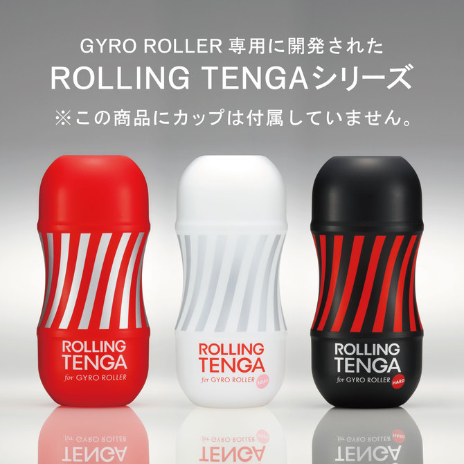 テンガ TENGA GYRO ROLLER ジャイロローラー GRC-001 商品説明画像5