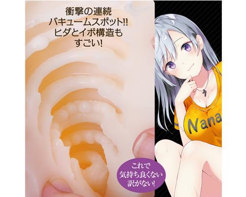 【半額以下!】Nana -ナナ- HARD ver. 商品説明画像5
