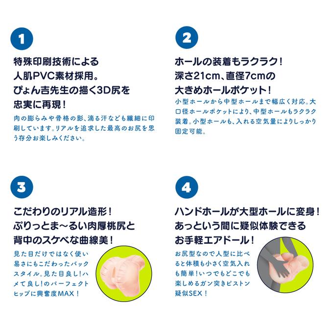 KUU-HIP[くうヒップ]     UGPR-092【春の半額セール!】 商品説明画像5