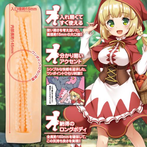 オカズきんちゃん(Naughty fairy tales -OKAZAKIN CHAN-) 商品説明画像3
