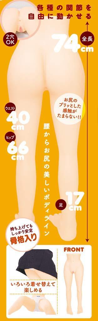 Innocent Legs 下半身リアルドールTAMS-383 商品説明画像15